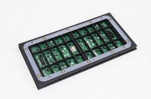 P4 320x160mm Outdoor LED Wall Screen Module