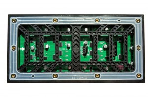 P4 Outdoor HD LED Display Screen Module 256x128mm