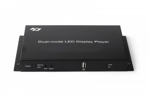 Huidu HD-A603 High Definition Dual Mode LED Display Player