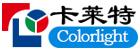 colorlight_eb066a5ebf279256c39d400b09abd672.jpg