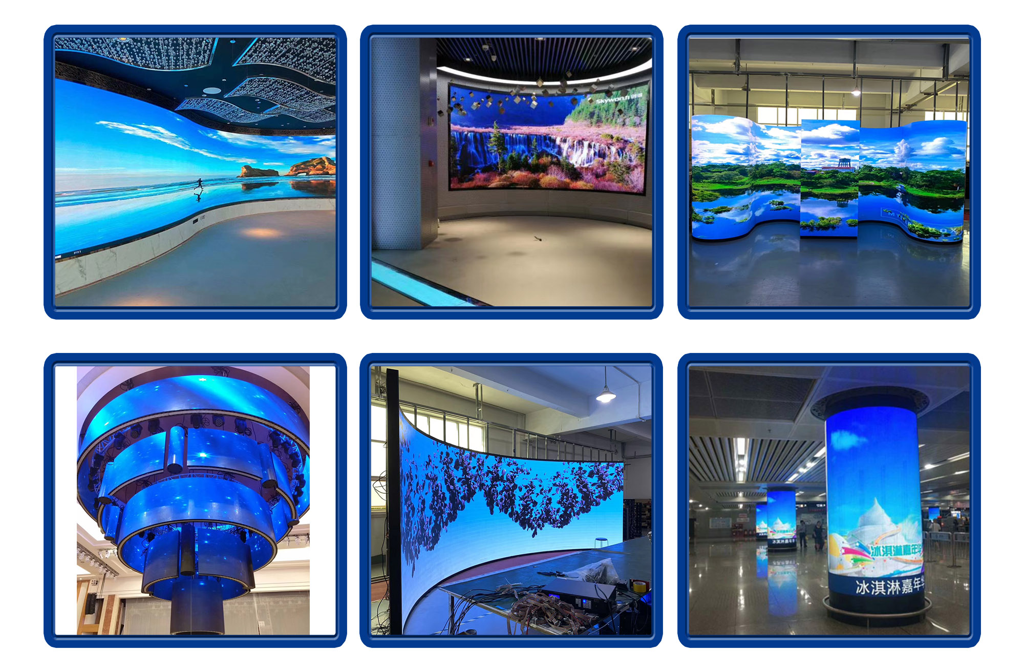 Indoor soft LED display modules