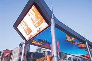LED Screen Module Growing with Emergence of New Technologies Each Passing Day