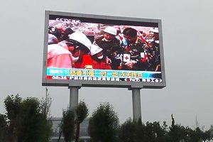 Technical Tips On Getting The Most From Your Outdoor Led Display