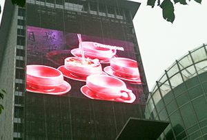 Benefits & Features of P10 Outdoor Led Screen