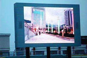 EVERYTHING YOU NEED TO KNOW ABOUT LED DISPLAY PANELS