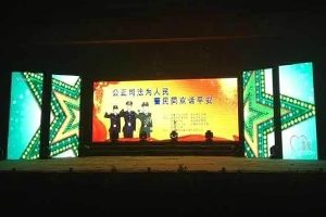 Difference Between The LED Rental Screen And The Indoor Fixed LED Display