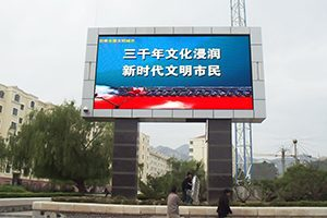 Large Outdoor Led Display Screen In Outdoor Digital Signage