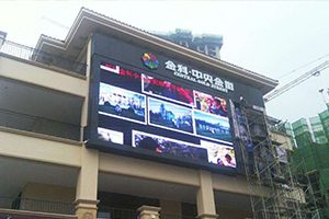 P6 Outdoor LED Display Anti-Low Temperature LED Screen