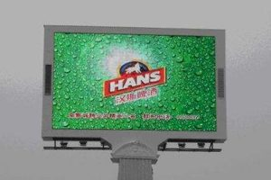 Looking For A P8 Outdoor LED Display? You've Come To The Right Place!